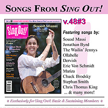 CD art for Sing Out! V.48#3: Souad Massi, Ollabelle, Fado, Jonathan Byrd & Dromedary, The Wailin' Jennys, Dervish and Eric Von Schmidt