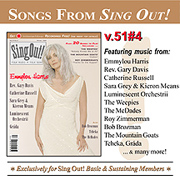CD art for Sing Out! V.51#4: Sara Grey & Kieron Means, Gráda, Emmylou Harris, Luminescent Orchestrii, Catherine Russell, Reverend Gary Davis, Bob Brozman, Tcheka, and The McDades