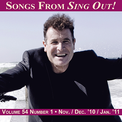CD art for Sing Out! V.54#1: Johnny Clegg, Brian MacNeil, Blind Willie Johnson, Joy Kills Sorrow, Esma, and GangstaGrass