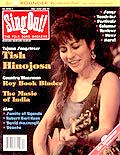 Sing Out! V.40#1: Tish Hinojosa, Roy Book Binder, The Music of India, Samite of Uganda, Robert Earl Keen, David Massengill, D�anta