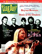 Sing Out! V.43#1: Altan, Bryan Bowers, Music of the Shakers, Hapa, Malaika, Ozark Folk Center