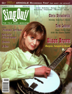 Sing Out! V.45#1: Alison Brown; Tom Lehrer; Chris Strachwitz & Arhoolie Records; 'Philadelphia' Jerry Ricks; Dave Carter & Tracy Grammer; Harmonia; Si Kahn