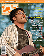 Sing Out! V.52#2: Colin Meloy, The Imagined Village, Martin Hayes and Dennis Cahill, Susan Werner, Les Primitifs du Futur, Habib Koite, The Wilders, Lissa Schneckenburger, and Dawn Landes
